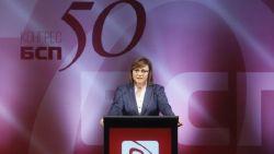 Корнелия Нинова: Имаме право да претендираме за автентични носители на промяната /ВИДЕО/