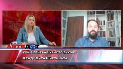 """""""АНТИДОТ"""" с водещ ЮЛИЯ АЛ-ХАКИМ (10.02.2021)"""