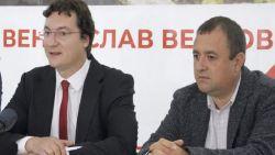 Крум Зарков: Не намираме повод за радост или гордост, че ЕК препоръчва да отпадне механизмът за сътрудничество и проверка