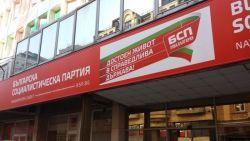 БСП инициира дебат за промени в изборното законодателство