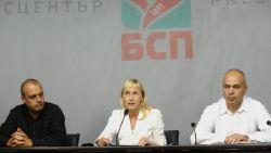 Елена Йончева: АПИ се опитва да прикрие случая с проверка на пътищата в независима лаборатория