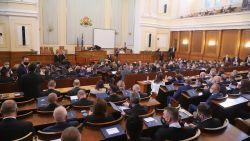 Правителството на Борисов внесе оставката си в НС