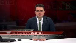 """""""ДУМАТА Е ВАША"""" с водещ СТОИЛ РОШКЕВ (10.02.2021)"""