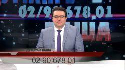"""""""ДУМАТА Е ВАША"""" с водещ СТОИЛ РОШКЕВ (25.01.2021)"""