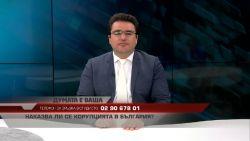 """""""ДУМАТА Е ВАША"""" с водещ СТОИЛ РОШКЕВ (07.06.2021)"""