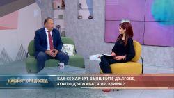 Нашият следобед с БСТВ (12.10.2020), гост: Румен Гълъбинов, финансов експерт