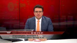 """""""ДУМАТА Е ВАША"""" с водещ СТОИЛ РОШКЕВ (05.11.2020)"""