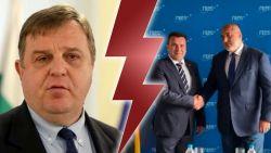 Лидерът на ВМРО Красимир Каракачанов с остро изказване срещу бившия премиер Бойко Борисов