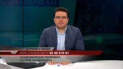 """""""ДУМАТА Е ВАША"""" с водещ СТОИЛ РОШКЕВ (23.10.2020)"""