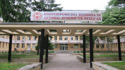 Медицински работници и лекари от болницата във Видин подадоха колективна оставка