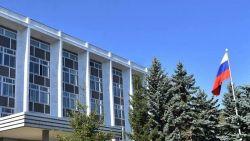 МВнР обяви за персона нон грата двама руски дипломати