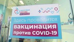 Пореден ден с ръст на заразените с ковид в Москва