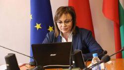 Корнелия Нинова, като вицепрезидент на Социалистическия интернационал, участва в заседание на организацията