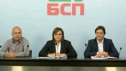 Корнелия Нинова: Заставаме на страната на половин милион българи за спасяването на районните съдилища /ВИДЕО/