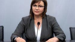 Корнелия Нинова: Ще има ред, устав и правила за всички - еднакви, независимо кой как се казва