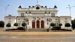 Първо заседание на 45-ото Народно събрание /ВИДЕО/