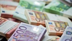 Правителството взе външен дълг за 5 млрд. лв.