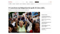 ПОЛИТИКО: ПРОПАСТ МЕЖДУ САЩ И ЕС ЗА БОРБАТА С КОРУПЦИЯТА У НАС