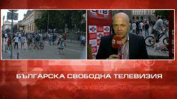 """""""ЛЯВА ПОЛИТИКА"""" с водещ Александър Симов (14.07.2020)"""