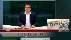 """""""ДУМАТА Е ВАША"""" с водещ СТОИЛ РОШКЕВ (02.09.2020)"""