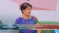 """""""Нашият следобед"""" с БСТВ (07.07.2021), гост: Таня Иванова, творец"""