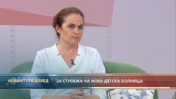 """""""Нашият следобед"""" с БСТВ (29.06.2021), гост: арх. Петкана Бакалова"""