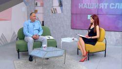 """""""Нашият следобед"""" с БСТВ (08.07.2021), гост: Румен Гълъбинов, финансов експерт"""