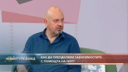 """Нашият следобед"" с БСТВ (25.06.2021), гост: Ангел Лазаров, НЛП треньор"