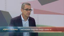 """Нашият следобед"" с БСТВ (20.09.2021), гост: д-р Йонко Мермерски"