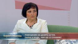 """""""Нашият следобед"""" с БСТВ (15.07.2021), гост: Цветанка Илиева, енергиен експерт"""