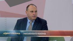 """""""Нашият следобед"""" с БСТВ (01.10.2021), гост: Румен Гълъбинов, финансов експерт"""