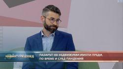 """""""Нашият следобед"""" с БСТВ (27.09.2021), гост: Искрен Зографски"""