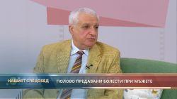 """""""Нашият следобед"""" с БСТВ (09.07.2021), гост: проф. Димитър Младенов, уролог"""