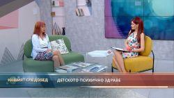 """""""Нашият следобед"""" с БСТВ (23.06.2021), гост: Аделина Иванова, училищен психолог"""