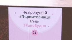 """""""Нашият следобед"""" с БСТВ (22.04.2021) - Насилието над жени"""
