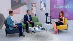 """""""Нашият следобед"""" с БСТВ (08.07.2021), гости: Кристиян Михайлов, Асоциация по роботика и Георги Германов, стажант"""