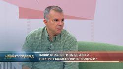 """""""Нашият следобед"""" с БСТВ (05.07.2021), гост: Богомил Николов, председател на асоциация """"Активни потребители"""""""