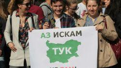 Млади лекари и специализанти отново на протест