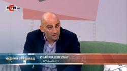 Нашият следобед с БСТВ (30.10.2020), гост: Ивайло Шопски, журналист
