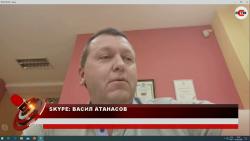 """""""Актуално от деня"""" с Александър Симов (25.03.2020)"""