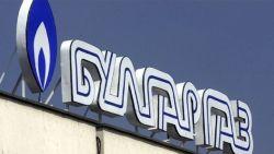 """""""Булгаргаз"""" иска увеличение на цената на природния газ с 0,82%"""