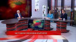 ДЕНЯТ на СВОБОДАТА - Празнично предаване, посветено на Националния празник на България - 3 март