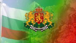 Държавни лидери от цял свят поздравиха българите за Националния празник 3 март