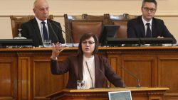 Нинова призова политиците да се обединят срещу демографската катастрофа