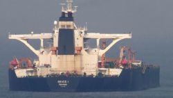 САЩ поискаха изземване на иранския танкер