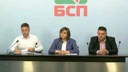 Корнелия Нинова: Съдът окончателно потвърди нашата правота, че чума по животните в Странджа не е имало /ВИДЕО/