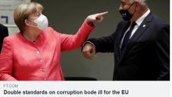Financial Times: Двойните стандарти за корупцията вещаят лошо за ЕС