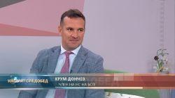 Нашият следобед с БСТВ (23.10.2020), гост: Крум Дончев, депутат от БСП