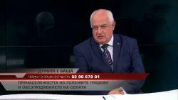 """""""ДУМАТА Е ВАША"""" с водещ СТОИЛ РОШКЕВ (31.03.2021)"""