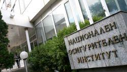 Българските пенсионери в Турция да декларират, че са живи до 27 август